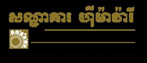 Himawari Logo (KH-EN) (2)-01